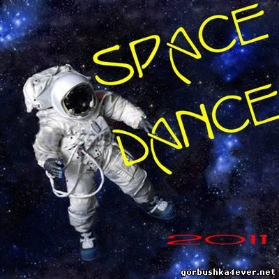 Space dance (сборник музыки) - скачать бесплатно