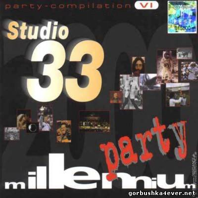 Studio 33 - Party Compilation vol 06 [1999]