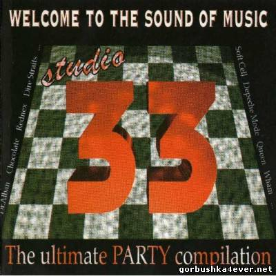 Studio 33 - Party Compilation vol 01 [1996]