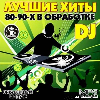 Best Hits Of 80s & 90s Remixed by DJs [2012]