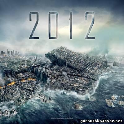 DJ MXR - End Of The World 2012