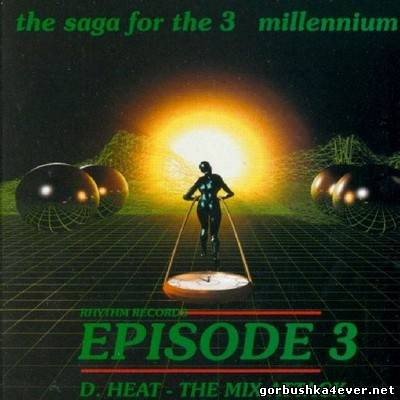 Deep Heat - The Mix Attack Episode 3 [2000]