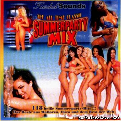 The All Time Classic Summerparty Mix [1998]