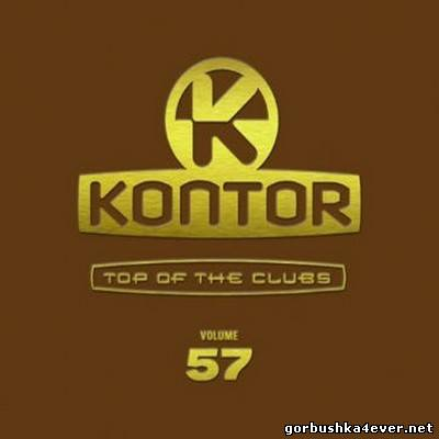 Kontor: Top of the Clubs volume 57 [2012] / 3xCD