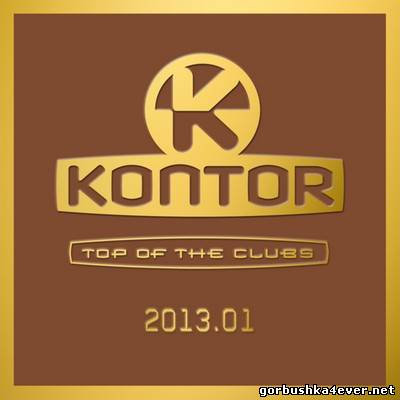 Kontor: Top of the Clubs 2013.01 [2012]