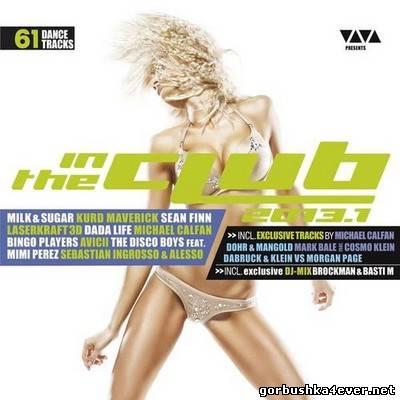 VA - In The Club 2013.1 [2012] / 3xCD